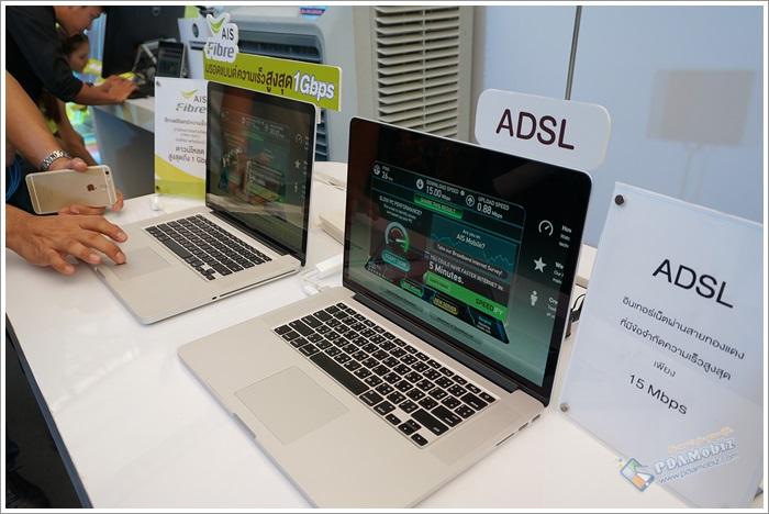 IT News: เอไอเอส เปิดตัว AIS Fibre บรอดแบรนด์อินเตอร์เน็ต ความเร็ว